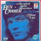 Ben-Cramer-Zai-Zai-Zai