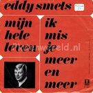 Eddy-Smets-Mijn-hele-leven
