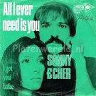 Sonny-&-Cher-All-I-ever-need-is-you